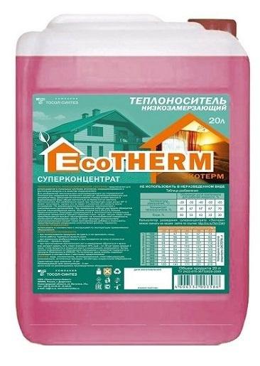 Теплоноситель Ecotherm Суперконцентрат