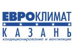 Евроклимат-Казань