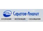 Саратов-Аналит