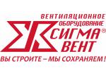 Сигма-Вент