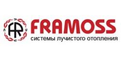 Фрамосс