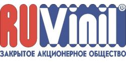 Рувинил, ЗАО