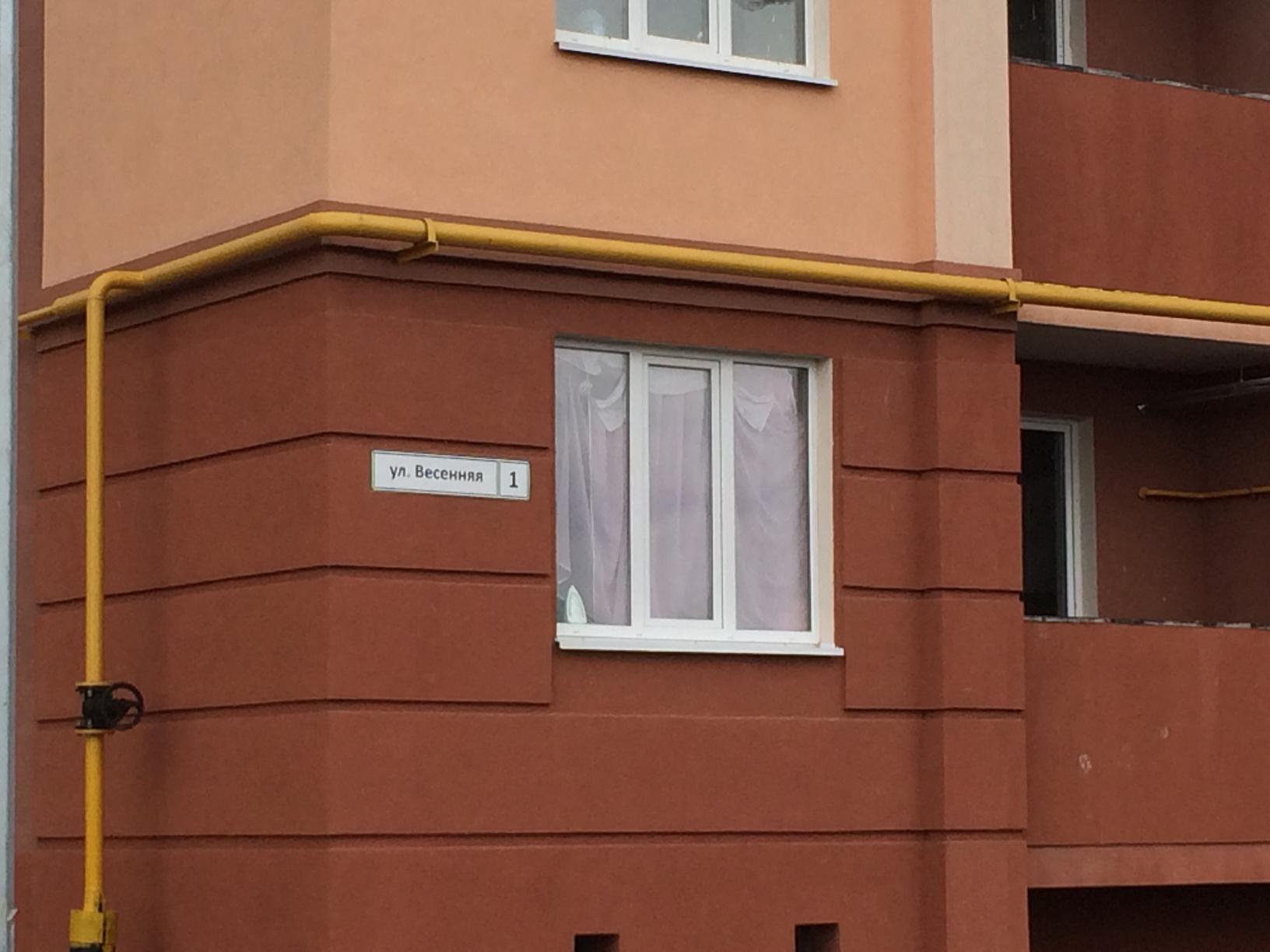 Южный город самара квартиры