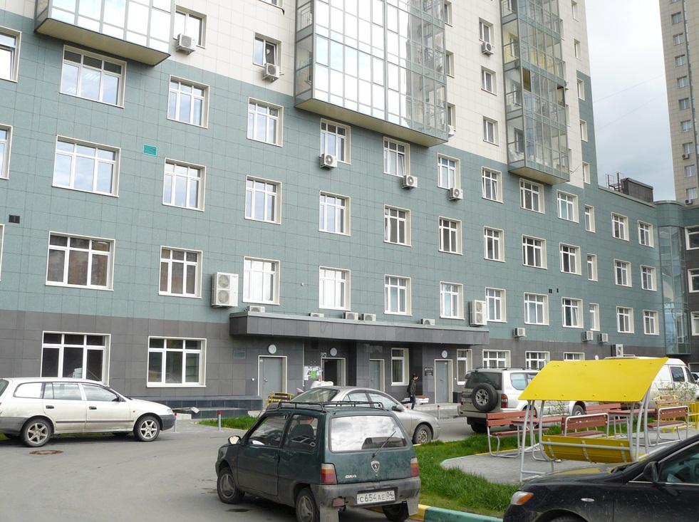 «Татфондбанк», г.Новосибирск