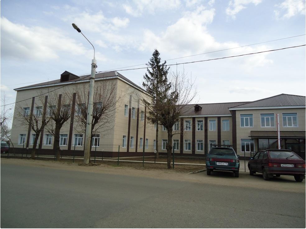 ГБУ «Республиканский центр мониторинга качества образования», г. Казань