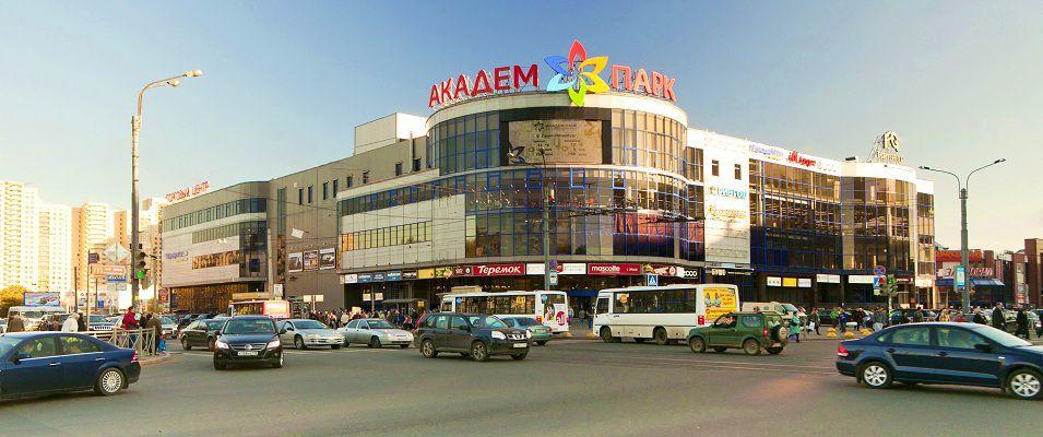 Торговые центры рядом с метро академическая