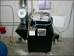 Водогрейный котел на отработанном масле EL-200B.