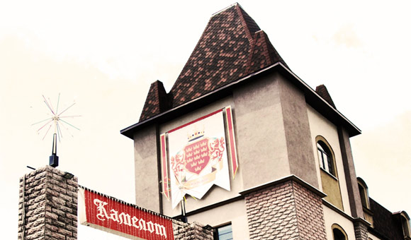 Гостиница «Камелот», г. Омск