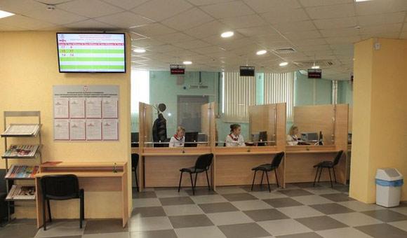 МФЦ Нижнего Новгорода