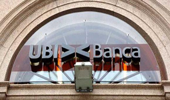 Здание коммерческого банка UBI Bank