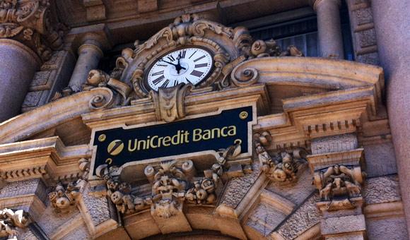 Офисное здание филиала UniCredit Group