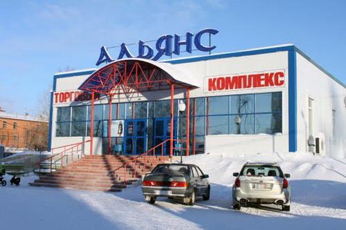 советский город хмао фото