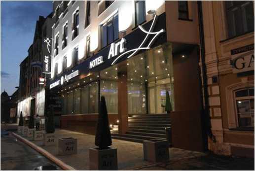 Ресторан ART Hotel, г. Казань