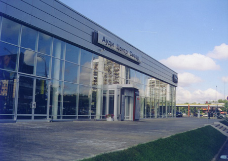Audi центр север фото