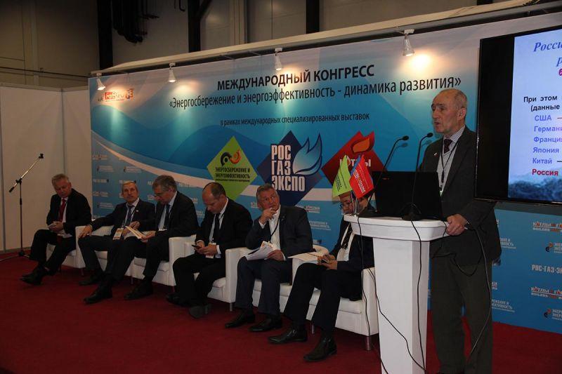 Конгресс «Энергосбережение и энергоэффективность – динамика развития» в рамках выставки «КОТЛЫ И ГОРЕЛКИ»