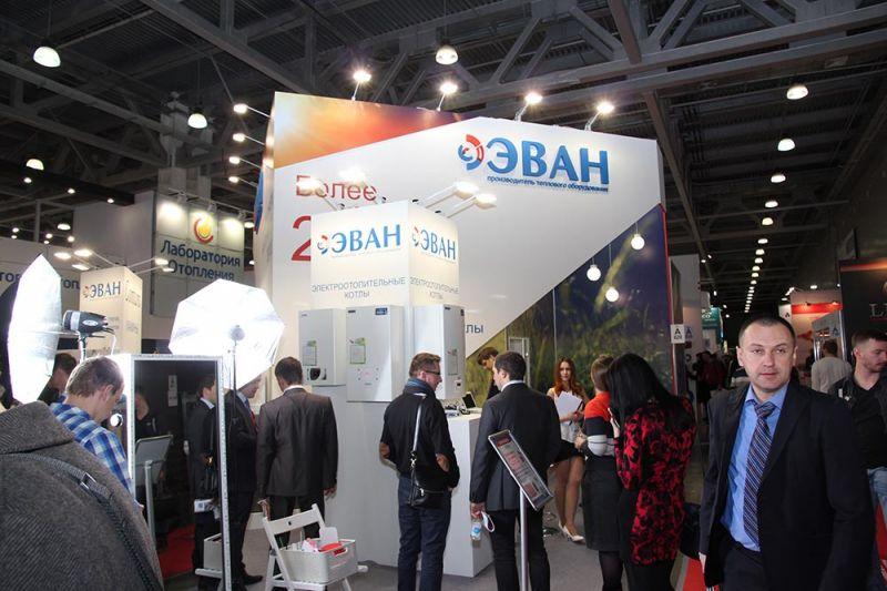 Aquatherm Moscow 2018: итоги выставки