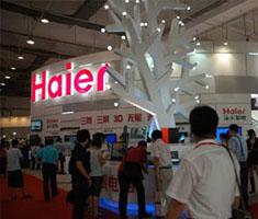 Haier вложит $1.3 миллиарда в промышленный парк на северо-западе Китая