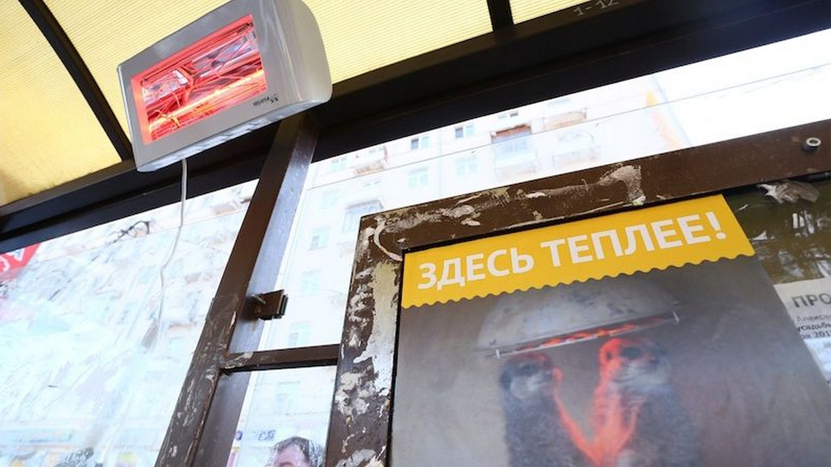На остановках в Тюмени не хватает отопления