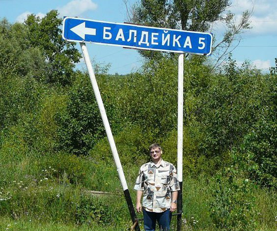 Пятница с TopClimat.ru | Кто во что горазд