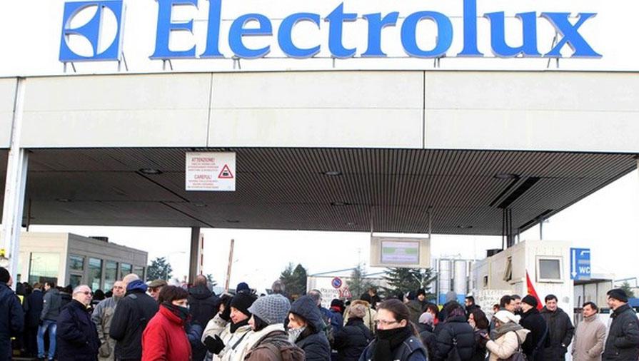 Electrolux сокращает зарплату