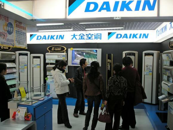 Daikin покидает Китай
