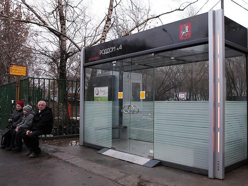 В Москве появилась первая обогреваемая остановка
