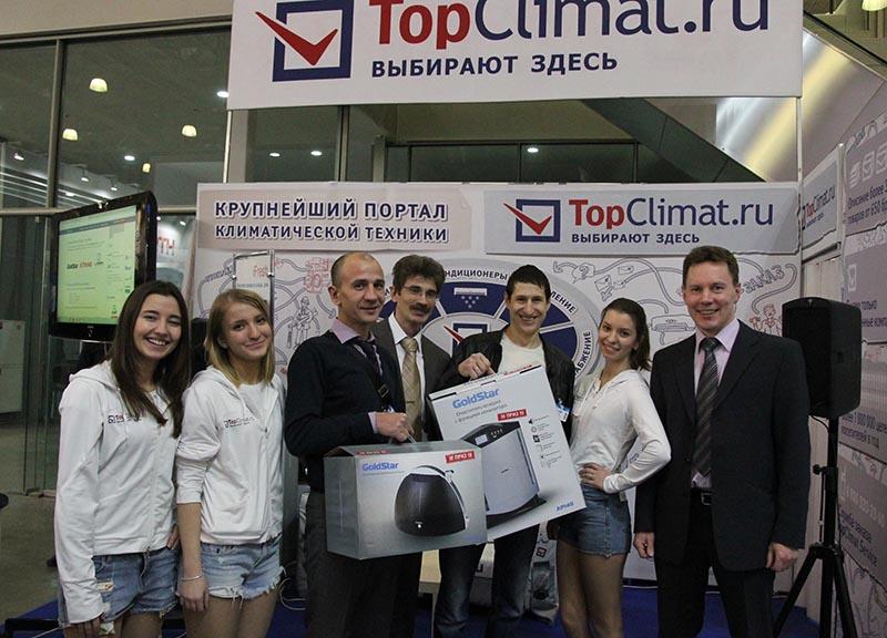 Выставка «Мир Климата-2015» открылась! (ФОТО)