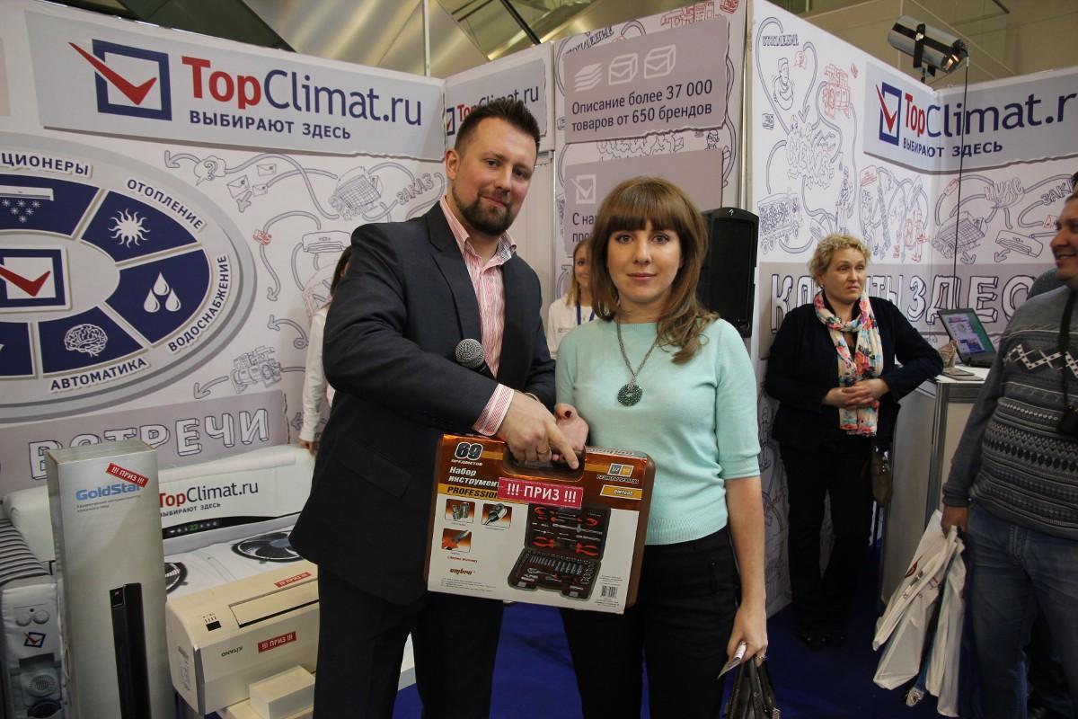 Лотерея TopClimat.ru на выставке Мир Климата