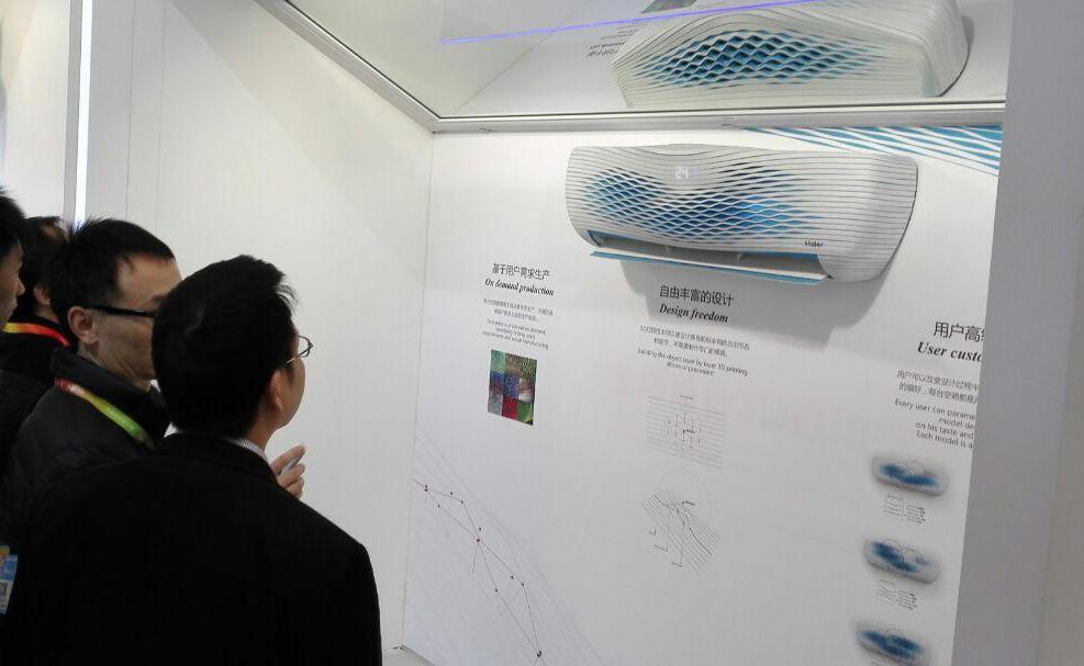 Haier запустила в продажу первый в мире кондиционер из 3d-принтера