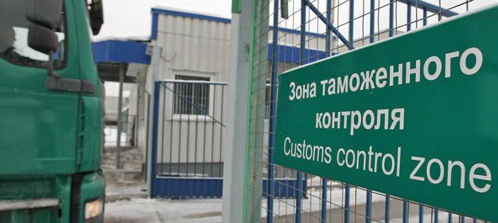 Российская таможня задержала 20 тонн запрещенного фреона