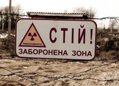 вокруг Чернобыльской АЭС