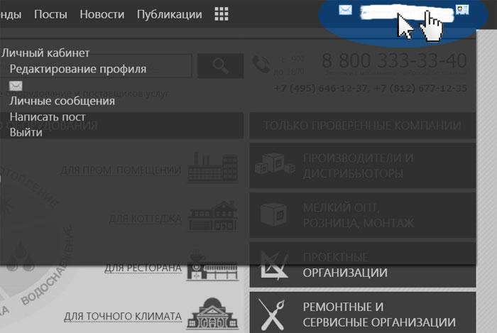 Сервис статистики TopClimat.ru