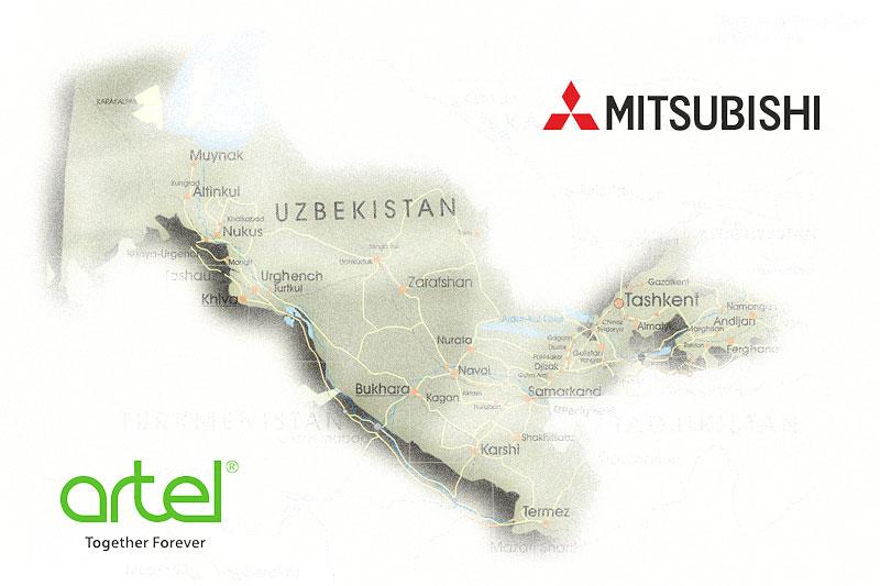 Mitsubishi решила не выходить на узбекский рынок кондиционеров