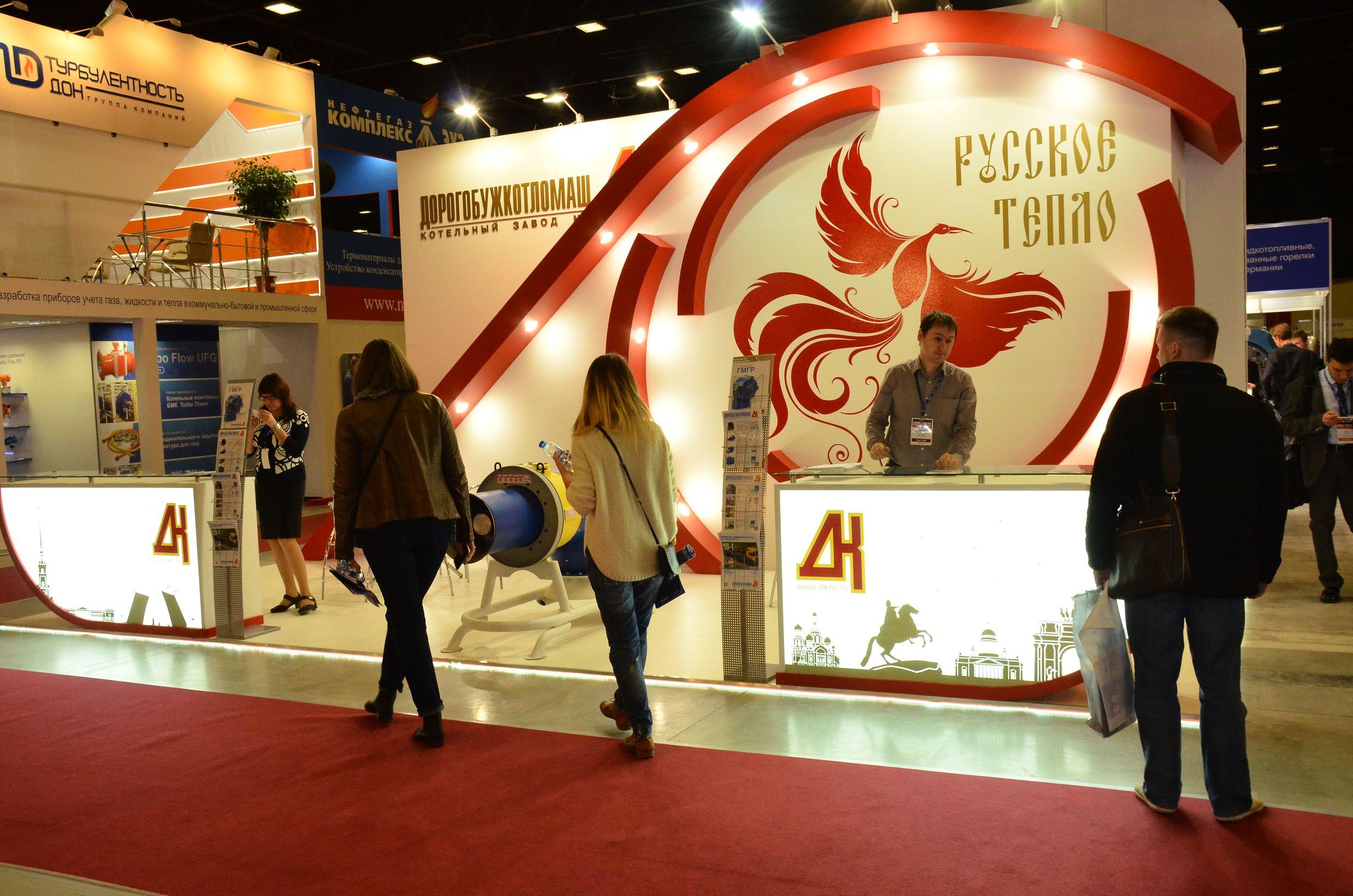 Итоги XIII Международной специализированной выставки по теплоэнергетике «КОТЛЫ И ГОРЕЛКИ 2015»