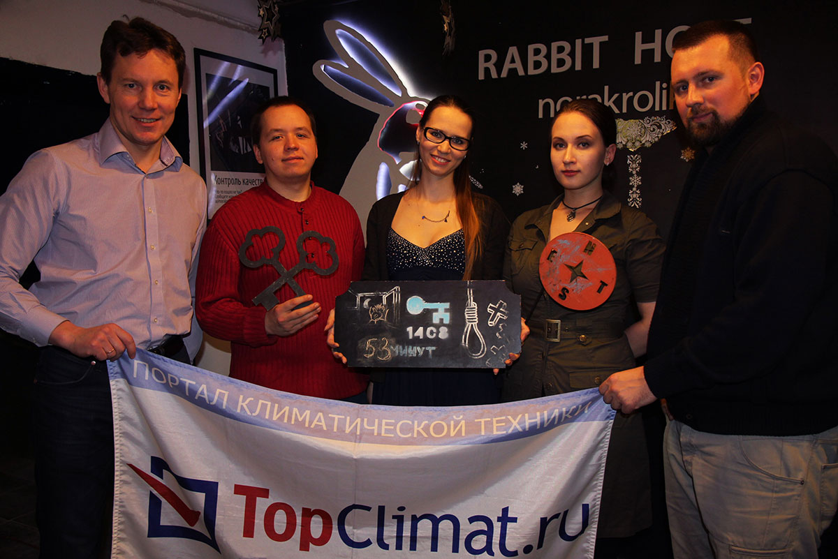 Корпоратив TopClimat.ru по Стивену Кингу