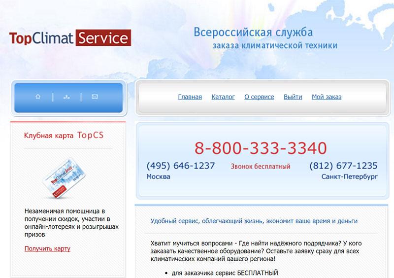 Служба заказов TopCS обработала 35-тысячный заказ!