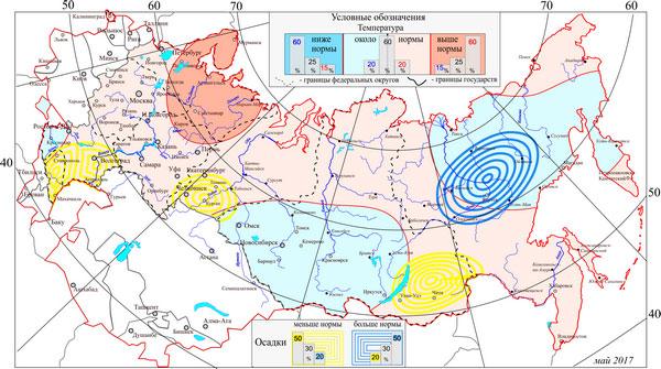 Новости таджикистан и россии видео
