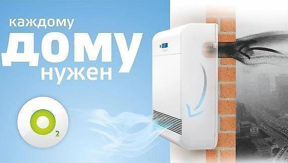 Приточный клапан впозволяет получить достаточное количество свежего воздуха без необходимости в открывании окон.
