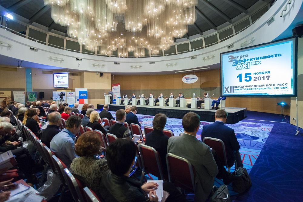 XIII Международный конгресс «Энергоэффективность. XXI век. Инженерные методы снижения энергопотребления зданий» получает поддержку