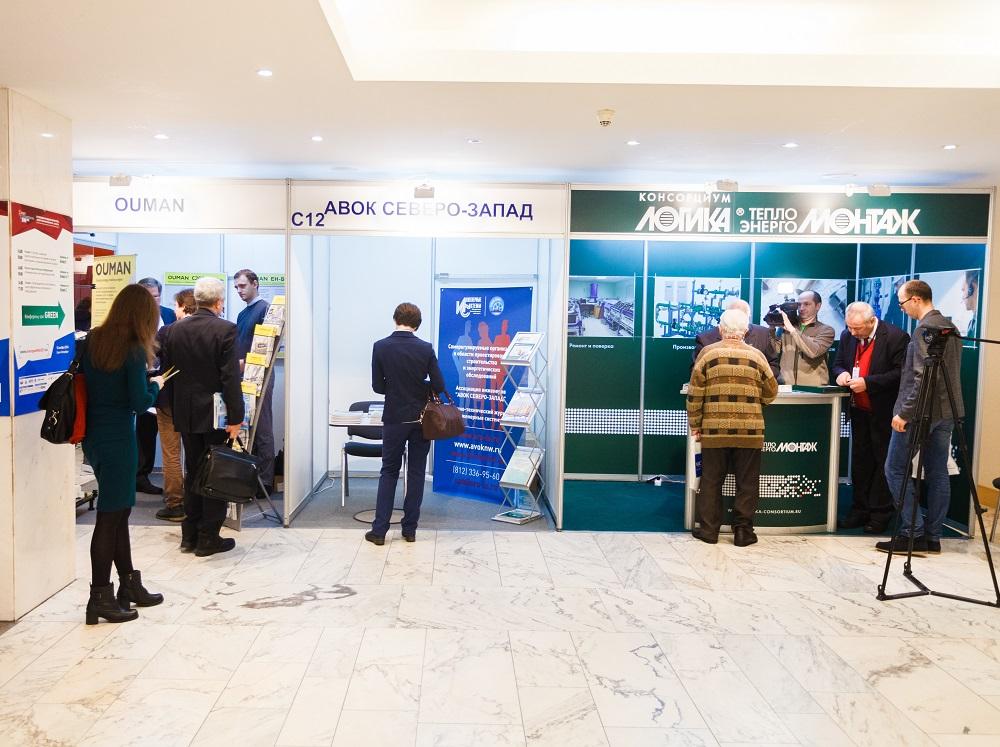 В рамках конгресса пройдет юбилейная V выставка энергоэффективных технологий и материалов