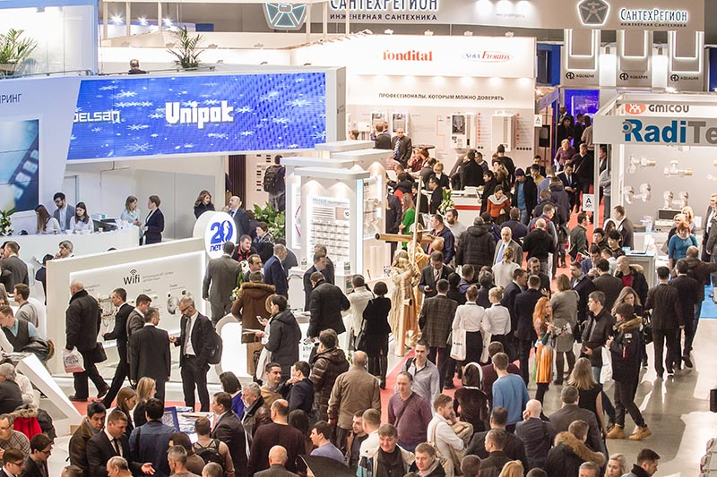 Более 700 отечественных и зарубежных компаний на выставке Aquatherm Moscow 2018