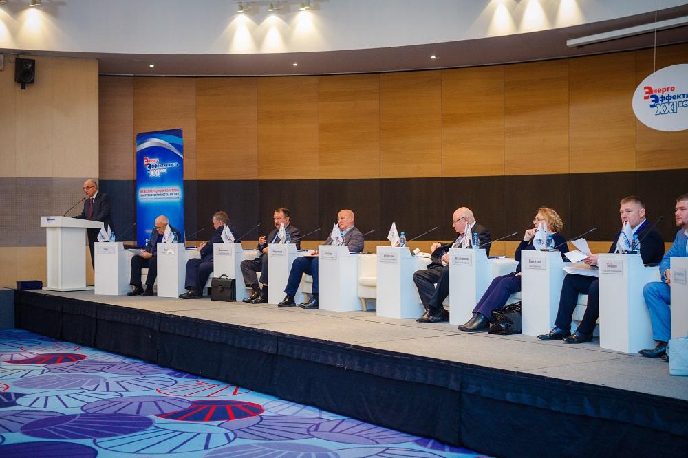 Хроники XIII Международного конгресса  «Энергоэффективность. XXI век. Инженерные методы снижения энергопотребления зданий»
