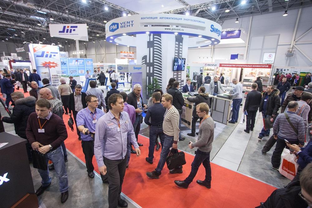 Оборудование для отопления, водоснабжения, вентиляции и кондиционирования представят на Aquatherm Novosibirsk