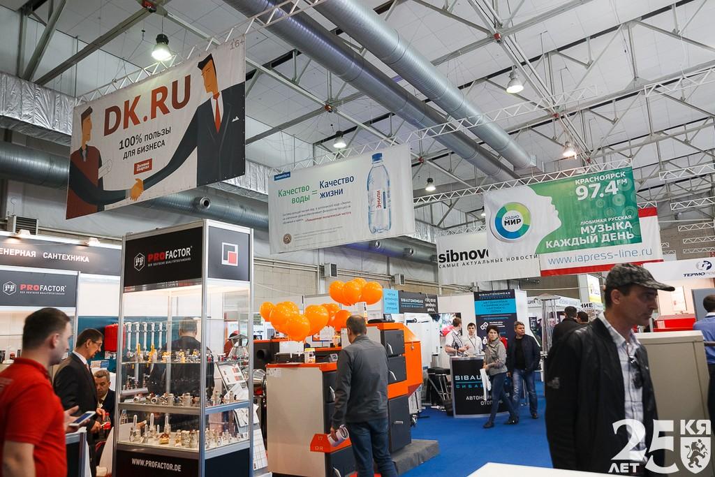 Выход на абсолютно новый рынок HVAC-оборудования – в столице универсиады Красноярске!