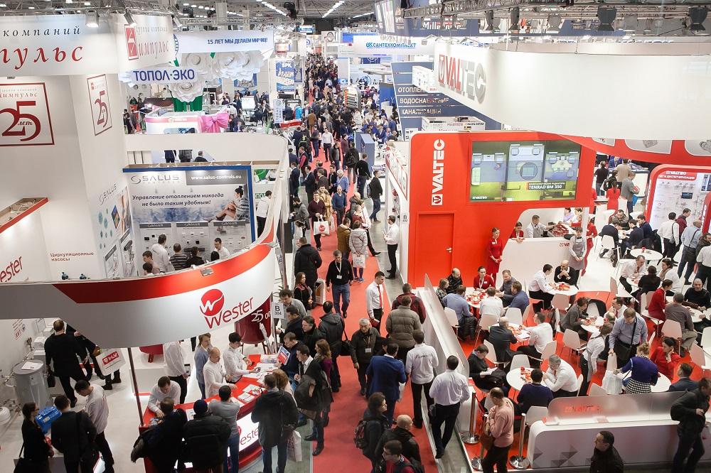 Более 700 отечественных и зарубежных компаний представят свою продукцию на Aquatherm Moscow 2018