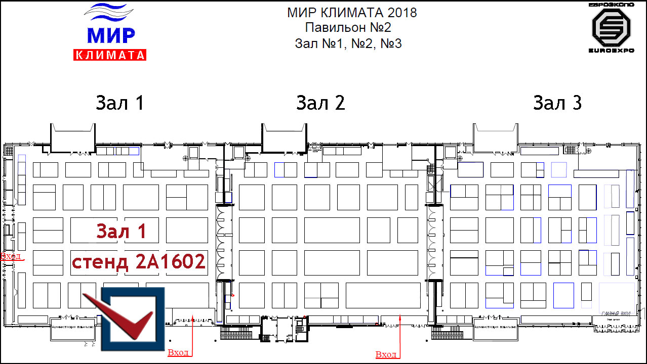 TopClimat.ru на Aquatherm Moscow 2018