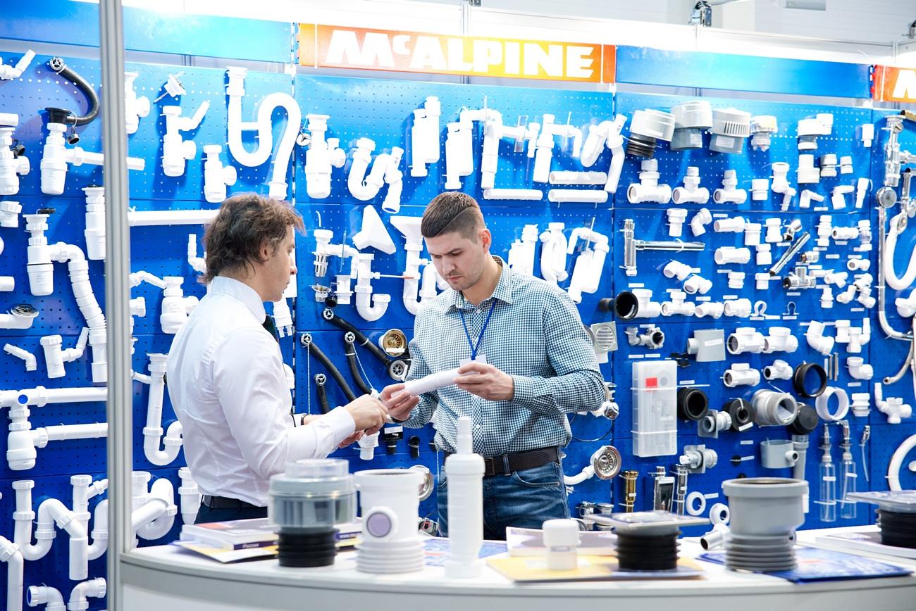 Специалистов приглашают на выставку Aquatherm Novosibirsk 2018 – неделя до старта