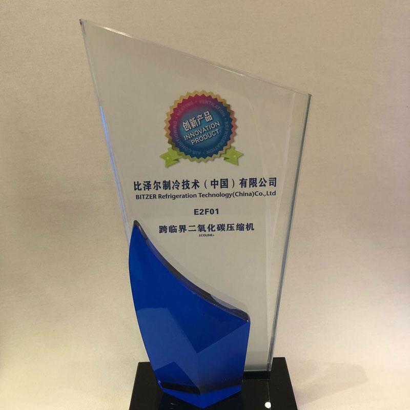 Очередная награда Bitzer в этом году