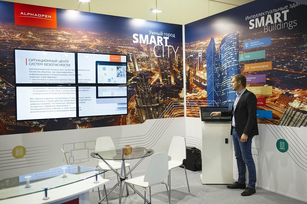Инновации для бизнеса и государства обсудят на HI-TECH BUILDING и Integrated Systems Russia 2018
