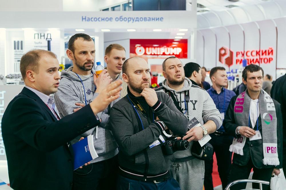 Международный вентиляционный конгресс AirVent на Aquatherm Moscow 2019